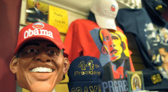 051109 Obama Gear p1