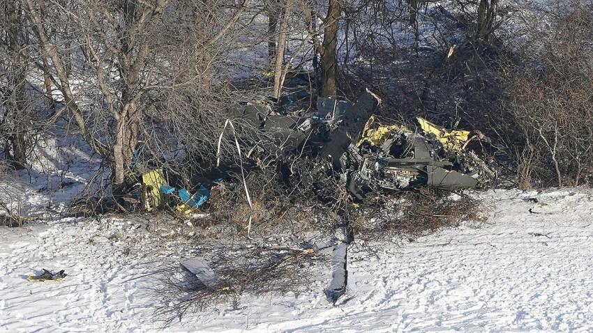 Black Hawk Crash
