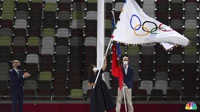 Closing Ceremonies Come to a Close to End Tokyo 2020