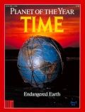 121708 Earth 1988 Person of the Year