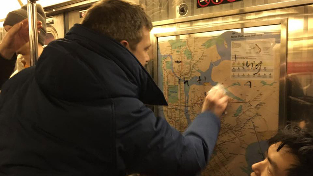 Passengers on an uptown 1 train scrubbed anti-Semitic graffiti and swastikas off the walls of the train car using hand sanitizer and tissues