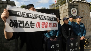 Seoul Police Up Security After Rally at US Envoy Residence