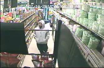 Victim Assaulted With Rock During Store Robbery: Police