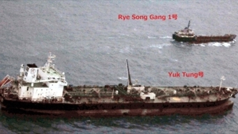Top Secret Report: N. Korea Keeps Busting Sanctions
