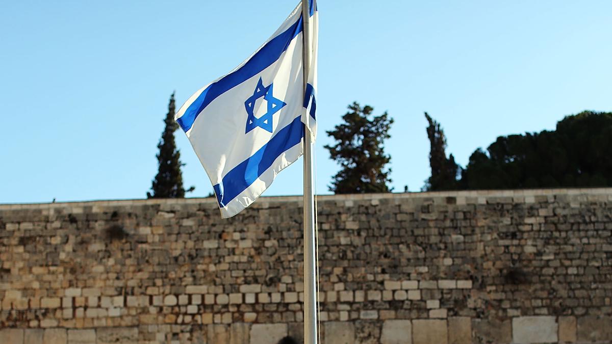 The Israeli flag is pictured in Jerusalem, Israel.