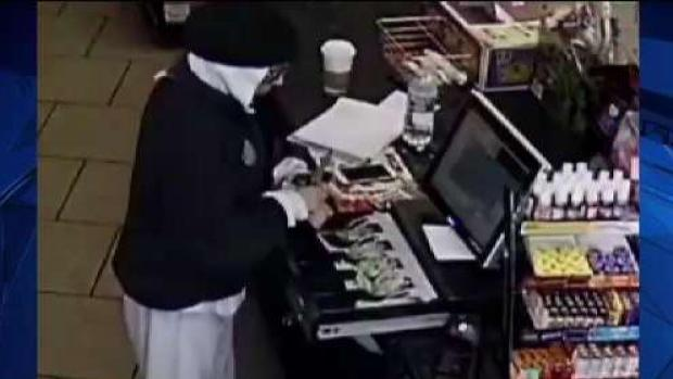 Police Search for Watertown Armed Robbery Suspect | NBC