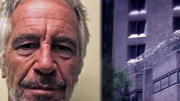 [NY] Epstein Probe Looking Into Whether Guards Lied on Logbook