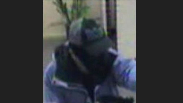 "FBI Releases Photos of ""Mesh Mask Bandit"""