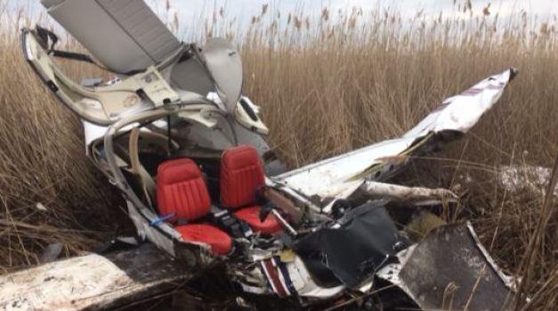 [HAR] East Haven Plane Crash Investigation