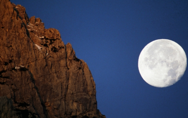 A moon of similar size and fullness isn't expected to appear again until 2014.