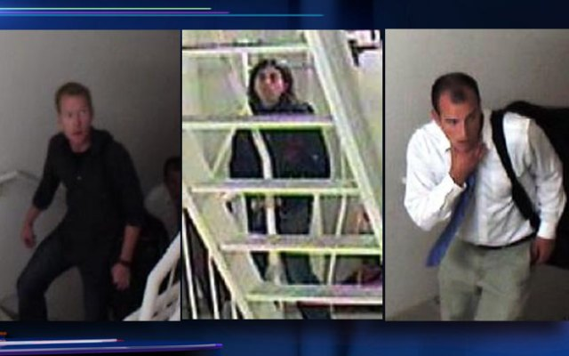 Chicago police on Thursday released surveillance images of three men they say jumped off Chicago's Trump Tower shortly after midnight.