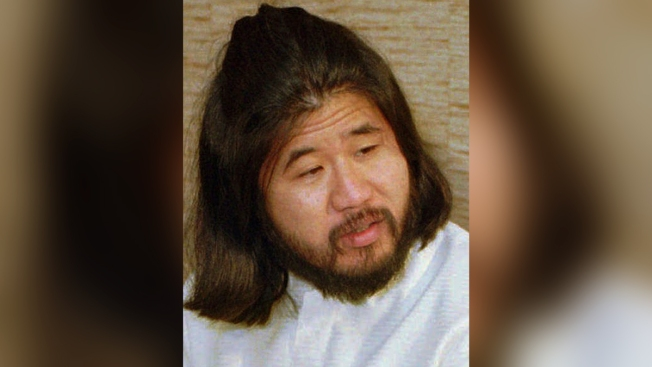 Japan Cult Leader, Followers Executed for 1995 Gas Attack on Tokyo Subway, Other Crimes