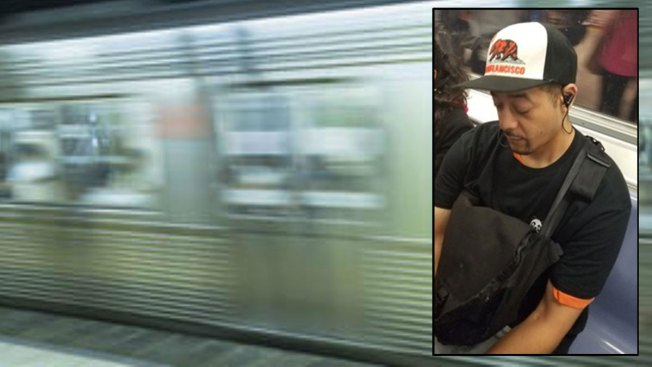 Man Spat on, Punched Woman on Subway: NYPD