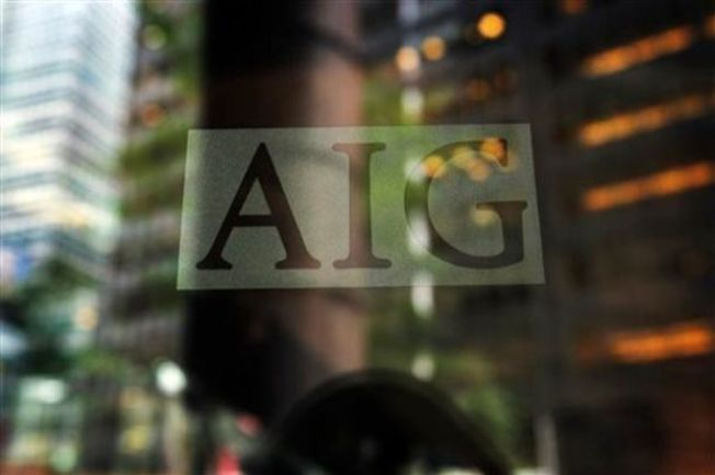 Internal AIG Documents Reveal a Scramble