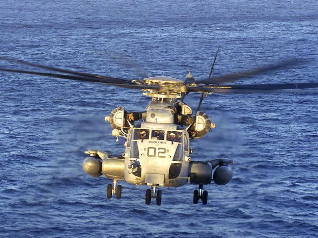 Sikorsky Will Get $1 Million Back from State