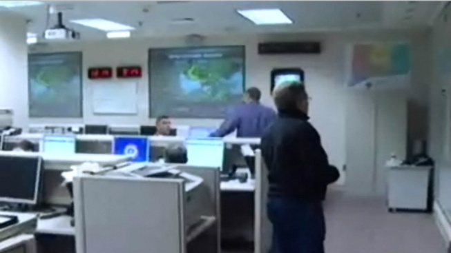 State Emergency Operations Center Opens