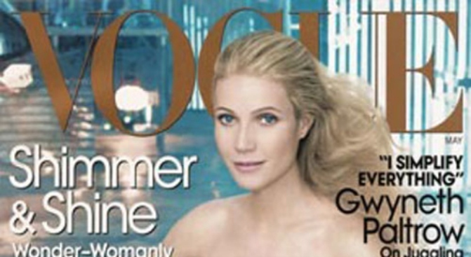 "Is Gwyneth Paltrow ""Newsstand Suicide""?"