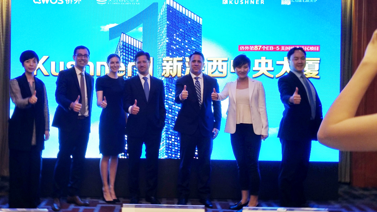 In this May 7, 2017 file photo, Nicole Kushner Meyer (third left), the sister of White House senior adviser Jared Kushner, poses at a promotional event in Shanghai. She urged wealthy Chinese to buy stakes in a New Jersey real estate project through a controversial visa program that offers U.S. residency in exchange for investment.
