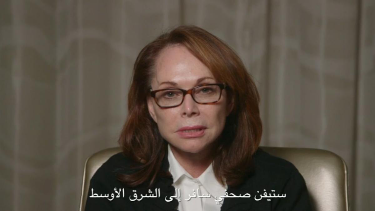 Shirley Sotloff.