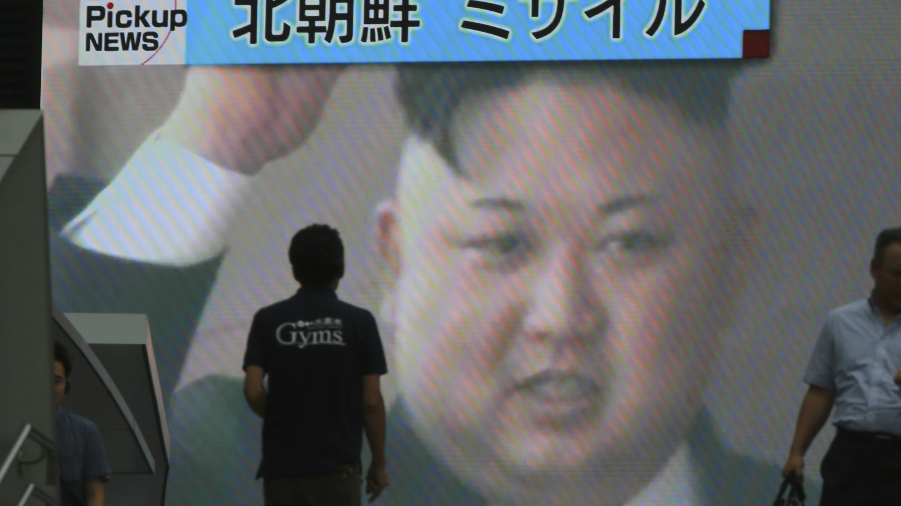 FILE - A television shows an image of North Korean leader Kim Jong Un while reporting North Korea's missile test which landed in the waters of Japan's economic zone in Tokyo, July 4, 2017.