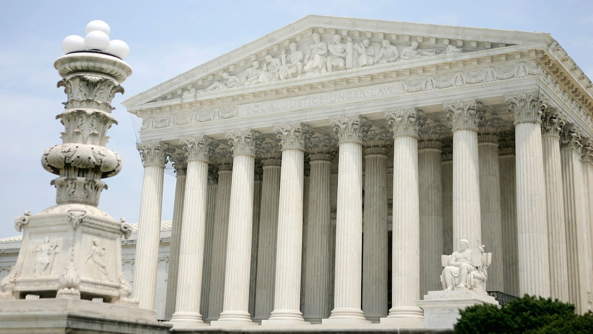 The exterior view of the U.S. Supreme Court is seen June 25, 2007 in Washington, DC.