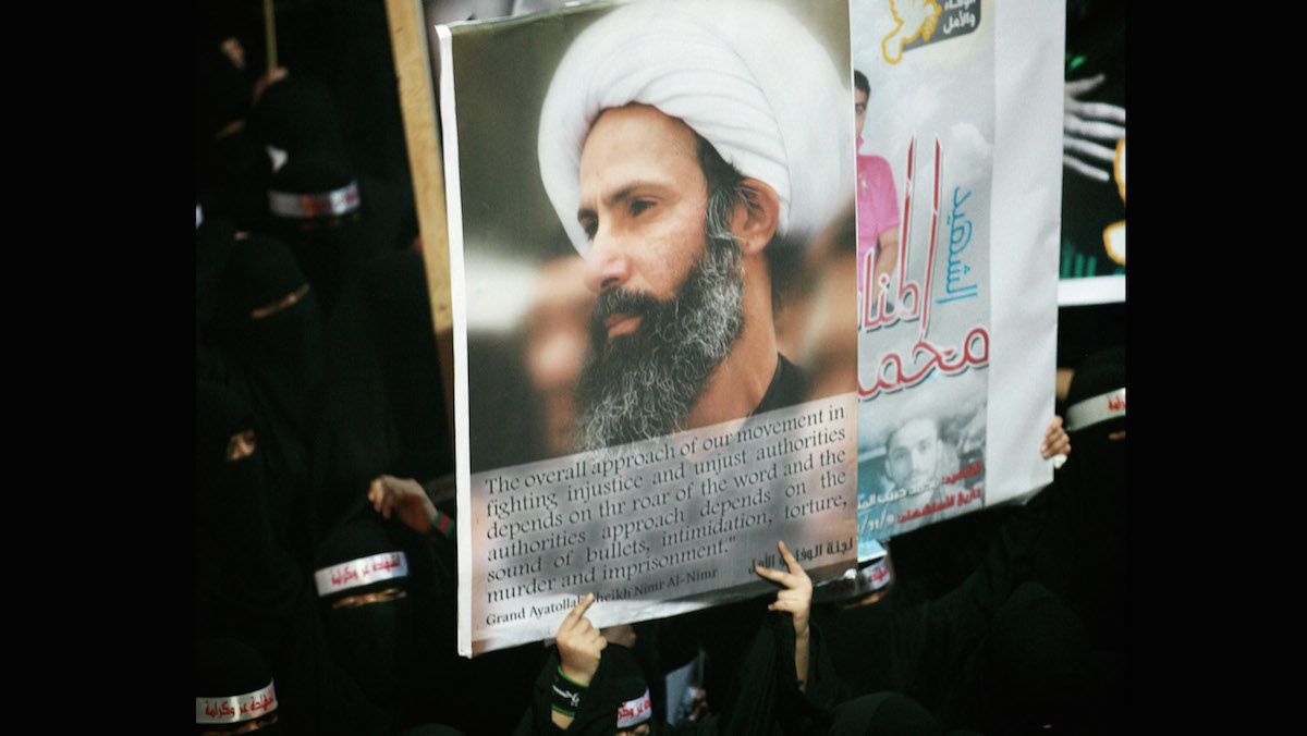 Saudi Arabia says it has executed 47 prisoners, including leading Shiite cleric Sheikh Nimr al-Nimr.  The cleric's name was among a list of the 47 prisoners executed carried by the state-run Saudi Press Agency. It cited the Interior Ministry for the information.