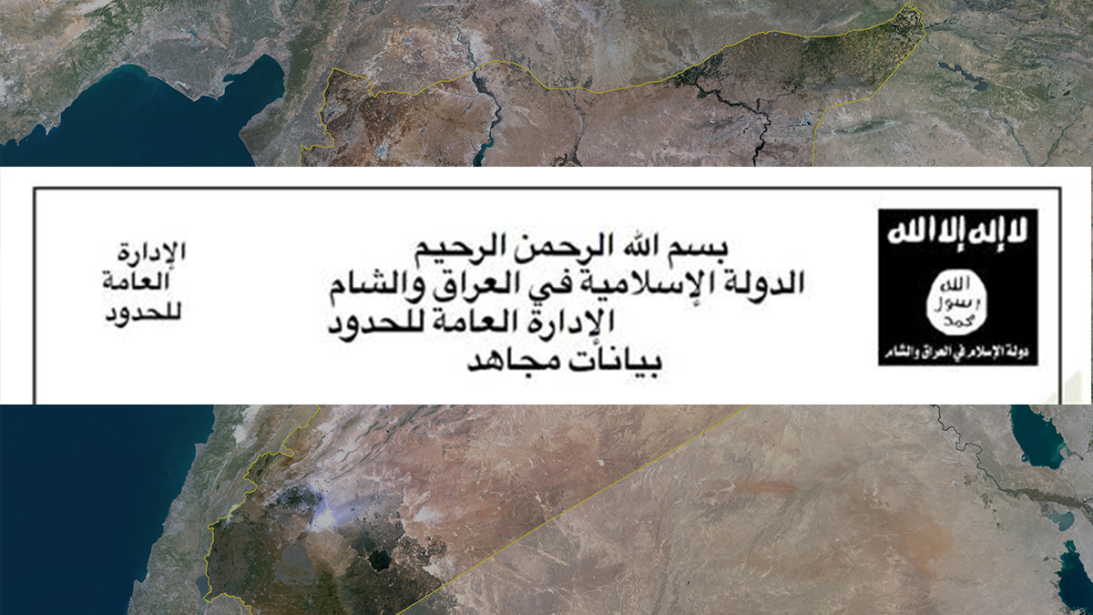Part of a leaked ISIS document reads, alongside an ISIS logo: