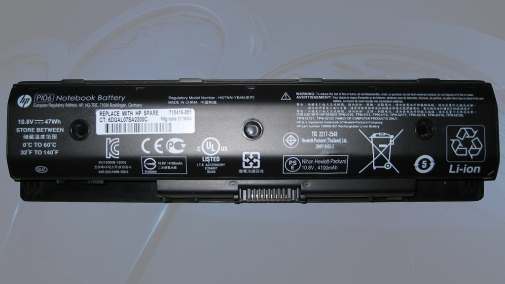 Recalled lithium-ion batteries used in HP notebook computers