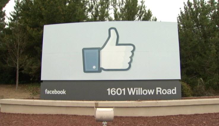 Facebook headquarters in Menlo Park. March 4, 2014